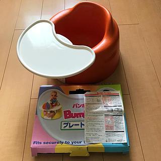 バンボ(Bumbo)のバンボ オレンジ  テーブル付(その他)