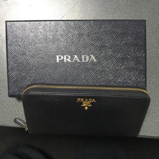 プラダ(PRADA)のプラダ 長財布(長財布)