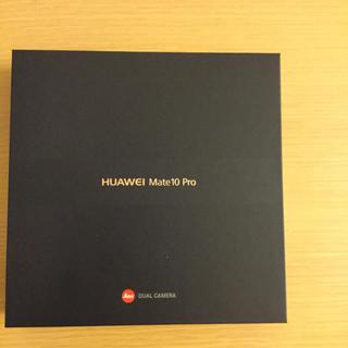 アンドロイド(ANDROID)のHUAWEI Mate10 pro チタニウムグレー 新品未使用 simフリー(スマートフォン本体)