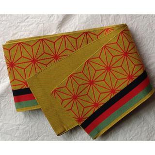 綿 半幅帯 黄金茶 麻の葉 縞(浴衣帯)