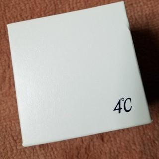 ヨンドシー(4℃)の4℃(ネックレス)