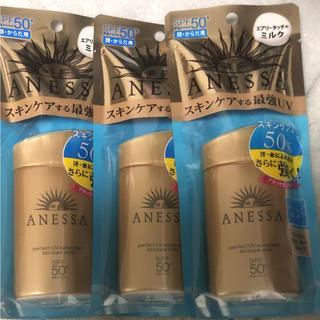 アネッサ(ANESSA)のアネッサ パーフェクト UV スキンケアミルク(日焼け止め/サンオイル)
