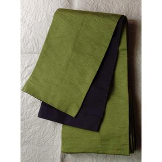 洗える半幅帯 緑と墨 リバーシブル(浴衣帯)