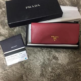 Prada プラダー財布