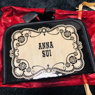 アナスイ(ANNA SUI)のアナスイポーチ(ポーチ)