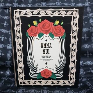アナスイ(ANNA SUI)のアナスイ ブック型ボックス(小物入れ)