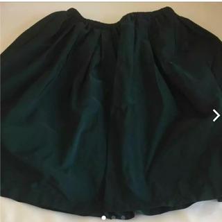 クチュールブローチ(Couture Brooch)のクチュールブローチのスカート(ひざ丈スカート)
