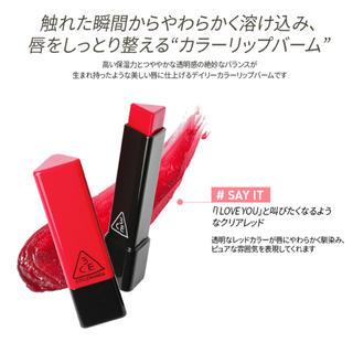 スリーシーイー(3ce)の新品♡ 3CE ♡ リップバーム(口紅)