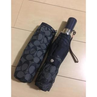 コーチ(COACH)の美品本物コーチCOACHの黑グレーシグネイチャーの折り畳み傘 ワンプッシュ  (傘)