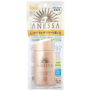 アネッサ(ANESSA)の資生堂アネッサ パーフェクトUVマイルドミルク 60ml♪(日焼け止め/サンオイル)