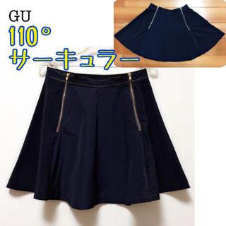 ジーユー(GU)のGU ジーユー サーキュラースカート ミニ ネイビー フロントジップ ゴールド(ミニスカート)