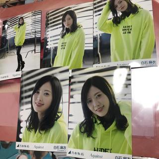 ノギザカフォーティーシックス(乃木坂46)の白石麻衣 Against 生写真②(アイドルグッズ)