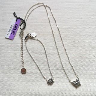 アナスイ(ANNA SUI)の新品■アナスイ.ネックレスとブレスレットセット(ネックレス)