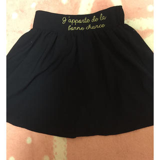 アンクルージュ(Ank Rouge)のアンクルージュスカート♡(ミニスカート)
