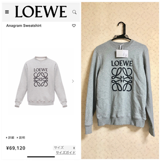 ロエベ(LOEWE)のSALE 新品未使用 LOEWE 18SS スウェット(スウェット)