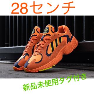 アディダス(adidas)のアディダス YUNG1 28センチ(スニーカー)