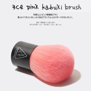 スリーシーイー(3ce)の★再入荷★ 3CE ピンク カブキブラシ(その他)