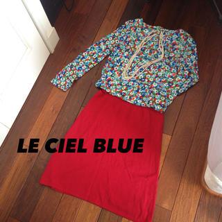 ルシェルブルー(LE CIEL BLEU)のルシェルブルー♡ワケありの為格安♡送料込(ひざ丈スカート)