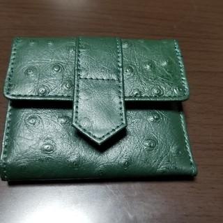 マリオバレンチノ(MARIO VALENTINO)の大人のマリオヴァレンチノオーストリッチの折財布です(財布)