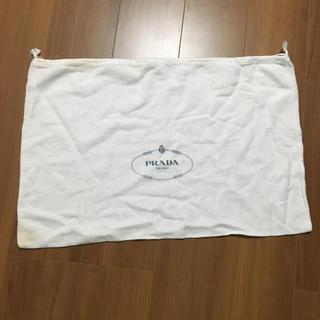 プラダ(PRADA)のプラダ 保管袋(ショップ袋)