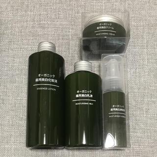 ムジルシリョウヒン(MUJI (無印良品))の無印良品 オーガニック薬用美白 シリーズ(化粧水 / ローション)