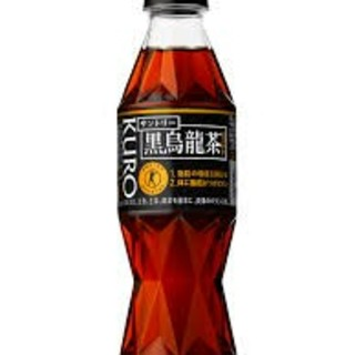送料無料 48本 黒烏龍茶 350ml 24本×2 サントリー 特茶より良(茶)