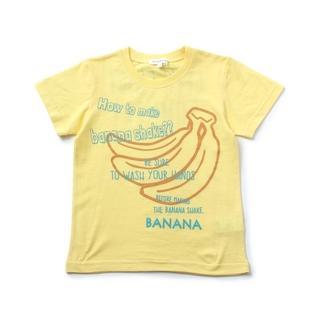 サンカンシオン(3can4on)の★未使用 未開封 3can4on 半袖 Tシャツ 80★(Tシャツ/カットソー)