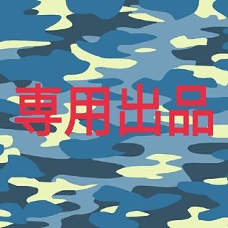 クイックシルバー(QUIKSILVER)のクィックシルバー ウェットスーツ 子供用(サーフィン)