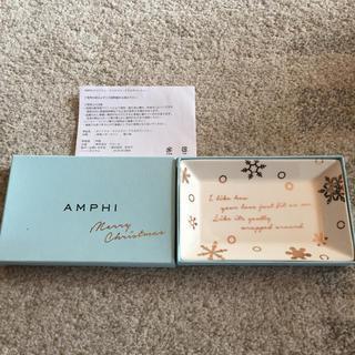 アンフィ(AMPHI)の未使用◎AMPHI アクセサリートレー クリスマス(小物入れ)
