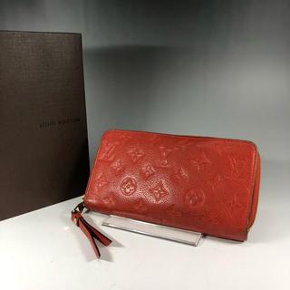 ルイヴィトン(LOUIS VUITTON)の正規品 ルイヴィトン アンプラント スクレットロン 長財布 EX4-4(財布)