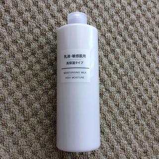 ムジルシリョウヒン(MUJI (無印良品))の無印良品 乳液・敏感肌用 高保湿タイプ400ml(乳液 / ミルク)