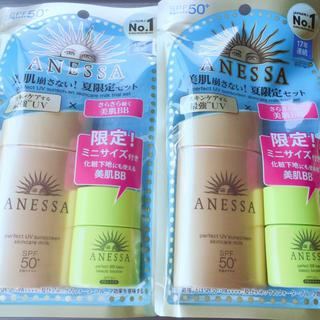アネッサ(ANESSA)の2018 アネッサ スキンケア ミルク 60ml  2点(日焼け止め/サンオイル)
