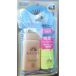 アネッサ(ANESSA)の2018 アネッサ スキンケア ミルク 60ml  1点(日焼け止め/サンオイル)