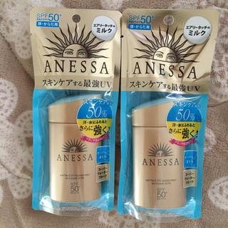 アネッサ(ANESSA)のアネッサ日焼け止め (日焼け止め/サンオイル)