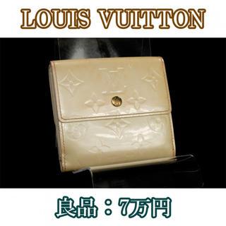 ルイヴィトン(LOUIS VUITTON)の【全額返金保証・良品・送料無料・本物】ヴィトン・財布(人気・女性・女・C056)(財布)
