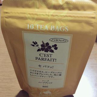 ルピシア(LUPICIA)のLUPICIA   セ パフェ!(茶)