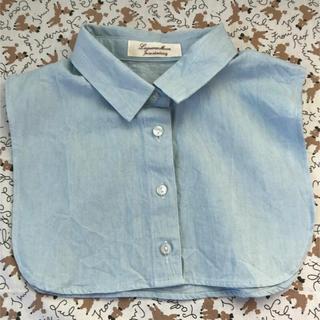 ラグナムーン(LagunaMoon)のラグナムーン 付け襟 シャツ ライトブルー 未使用(つけ襟)