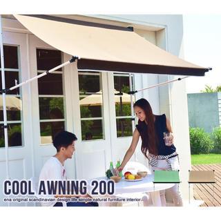 Cool Awning 200 グリーン