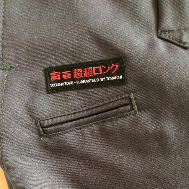 寅壱(トライチ)の寅壱♡ニッカセット メンズのメンズ その他(その他)の商品写真