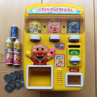 ジョイパレット(ジョイパレット)のアンパンマン  自動販売機 (知育玩具)