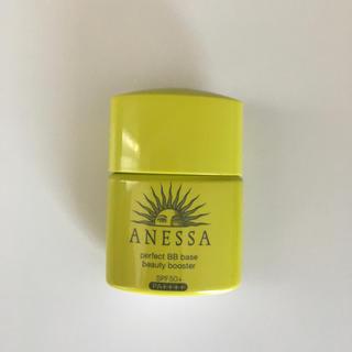 アネッサ(ANESSA)のアネッサ 日焼け止め 化粧下地 BBクリーム(日焼け止め/サンオイル)