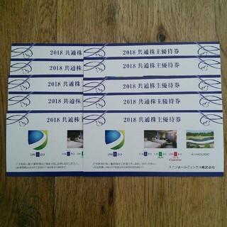 ユニゾホールディングス 株主優待券 10枚(ゴルフ場)