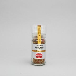 トマトスパイス【ミルタイプ】カレー味(調味料)