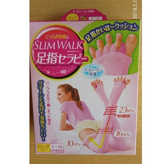 最後一品です!くつろぎ時間のスリムウォーク足指セラピーS~M(その他)