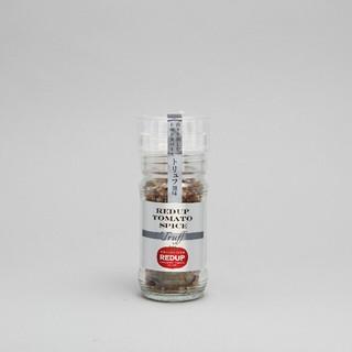 トマトスパイス【ミルタイプ】トリュフ味(調味料)