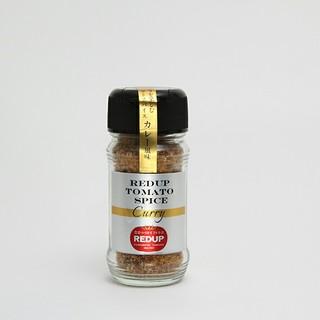 トマトスパイス【フルタイプ】カレー味(調味料)