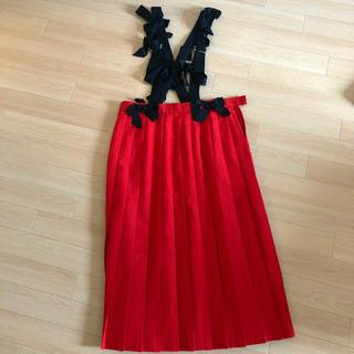 ケイスケカンダ(keisuke kanda)のリボンまみれのジャンパースカート one and only(ロングスカート)