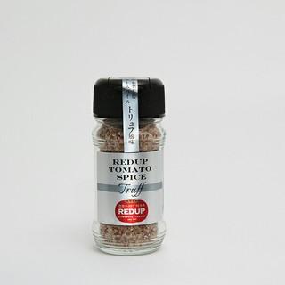 トマトスパイス【フルタイプ】トリュフ味(調味料)
