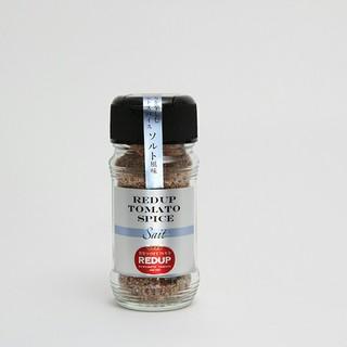トマトスパイス【フルタイプ】ソルト味(調味料)