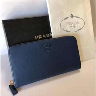 プラダ(PRADA)のプラダ ラウンドファスナー サフィアー メンズ 長財布(長財布)